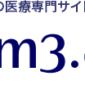 m3.com 医師向けのおすすめポータルサイト