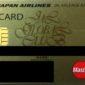JALグローバルクラブカード:JALの永久上級会員!